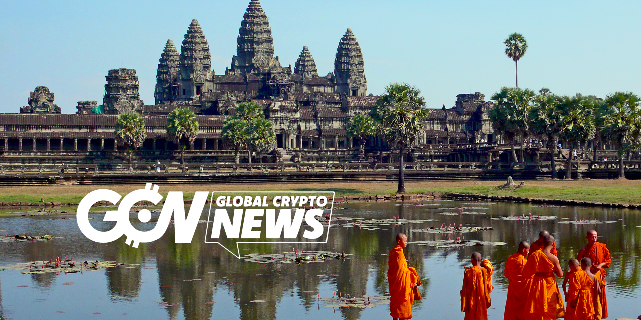 Cambodia to Launch State Owned Cryptocurrency
