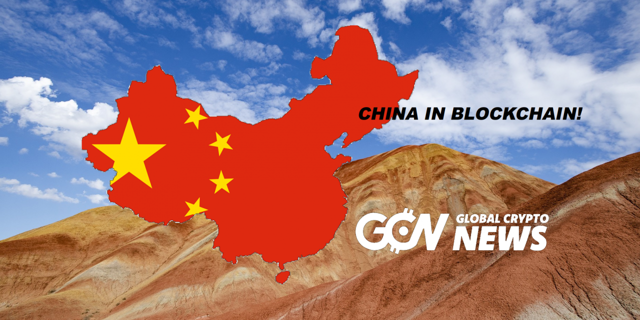China Blockchain-based Service Network (BSN) to Launch in April